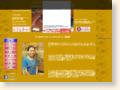 http://ruamchai.web.fc2.com/