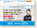http://seitai-yuuraku.com/
