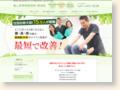 http://sosigaya-minami-seikotsuin.com/