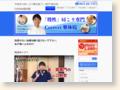 http://www.correct-hiratsuka.com/