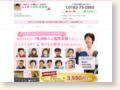 http://www.cosmos-shizen.jp/