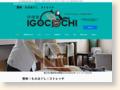 http://www.igocochi.com/