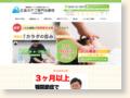 http://www.mune-gakukansetsu.com/