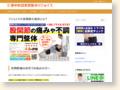 http://www.nomura-s.jp/
