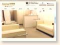 http://www.relaxhouse-kou.jp