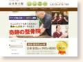 http://yamamoto1993.com/