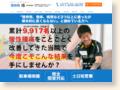 http://yosuga-sp.com