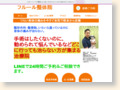 https://muku0816.wixsite.com/mysite