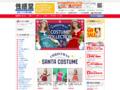 サンタ衣装・クリスマス仮装の激安通販