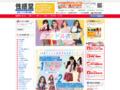 AKB48風コスプレ・制服・アイドル衣装通販