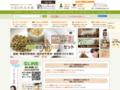 愛犬と愛猫の国産・無添加・自然食専門店!犬猫自然食本舗