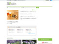 サンゼロミニッツ 家でも、オフィスでも、お出かけ先でも30分圏内の情報が見つかる便利サイト。