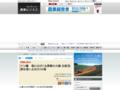 http://agri-biz.jp/item/detail/9056?page=2