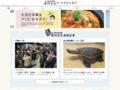 http://asahikawa.hokkaido-np.co.jp/