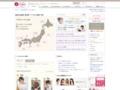 ホットペッパービューティー|美容院・美容室・ヘアサロンの検索予約サイト