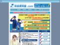 秋田便利屋.com