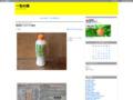 http://blog.livedoor.jp/rito_issiki/archives/38111191.html