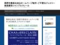 e-agency CHAMBRE CLAIRE