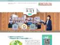 不用品回収・粗大ごみ処分の福岡エコ1