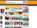 オンラインゲーム総合サイト
