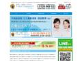不用品回収・ゴミ屋敷整理の広島トータルサポート