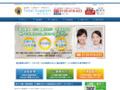 不用品回収・処分、遺品整理の神戸トータルサポート