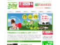 不用品回収・買取の奈良からっぽサービス