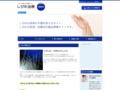 しびれ治療NAVI しびれの原因・治療法の総合情報サイトです。