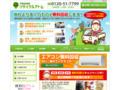 兵庫・大阪の不用品回収リサイクルアトム