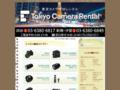東京カメラ機材レンタル株式会社