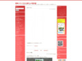 http://week-end-agri.jugem.jp/?eid=760