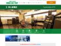 BASS ON TOP 東心斎橋店