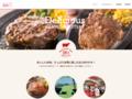 ハンバーグ&ステーキ 紅矢 -BENIYA-阿佐ヶ谷店 放牧によって牧草飼育されたニュージーランドビーフを使用したハンバーグとステーキが食べられる店です。ハンバーグとステーキが同時に食べられる「コンボ」がおススメです。