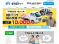 大阪の便利屋タクト