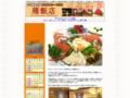 「雁飯店」 雁飯店さんは茨木で本格的な中華が食べられるお店として有名です。 初めてA定食がテーブルに運ばれて来た時には、そのボリュームに圧倒されましたが、 美味しいので意外と楽に完食できました(笑) 具だくさんの餃子もオススメですよ