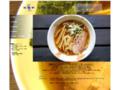 草加市の荻久保ラーメン・独協大生も行列する【栄龍軒】 独協大学の西側にあるラーメン・つけ麺屋さん・草加で一番丁寧な作りのスープと言って過言ではないと思います。私の大好きなお店です。