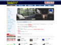 RecycleGood‐E東京買取センター