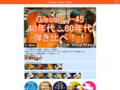 Guitar Shop Maya ギターショップ・メイヤ