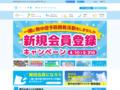http://www.hitosuzumi.jp/