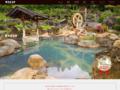 「定山渓の奥にある」 豊平峡温泉 札幌近郊では一番のお勧めです。 源泉100%かけ流しの泉質と広い露天風呂、インドカレーが売りです。 札幌市南区定山渓608-2 平日 10:00~0:00 日曜祭日 9:00~0:00 お問合せ TEL:011-598-2410/FAX:011-598-3252