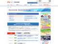 http://www.jitec.ipa.go.jp/
