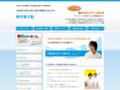 【岐阜市・整体】熊沢薬手院 不妊や女性の身体の女性専科です。女性の方は安心して来院してください。