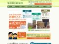 仙台・宮城の遺品整理・処分・片付け ライフサービスmk