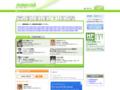 メディカルモール 全国の病院、治療院が簡単に探せる検索サイト。