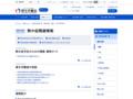 http://www.mhlw.go.jp/seisakunitsuite/bunya/kenkou_iryou/kenkou/nettyuu/index.html