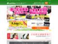 ピアノプラザ群馬高崎本店