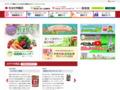 http://www.sc-engei.co.jp/guide/syo00032.html