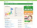 整体・COM 日本全国の整体師、整体所をご紹介