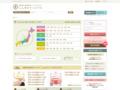 しんきゅうコンパス 「しんきゅうコンパス」は、日本全国の鍼灸院・美容鍼灸サロンを検索できるサイトです。