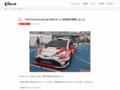 駒ケ根トヨタ自動車株式会社